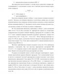 """Отчет на научно-техническую работу по теме """"Исследование и измерение звукоизоляции конструкций каркасных перегородок"""" №31450 от 10.08.2005 г. (страница 3)"""