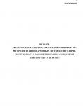 """Отчет на научно-техническую работу по теме """"Исследование и измерение звукоизоляции конструкций каркасных перегородок"""" №31450 от 10.08.2005 г. (страница 6)"""