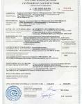 Сертификат пожарной безопасности №С-RU.ПБ01.В.01356 от 15.06.2011 (обязательная сертификация) (страница 1)
